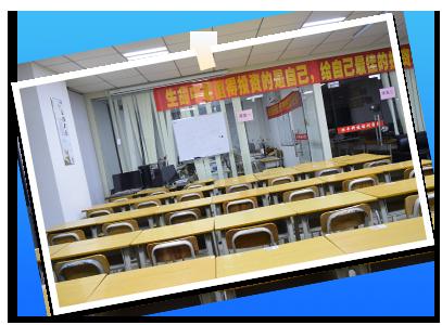 宏扬教育清溪校区