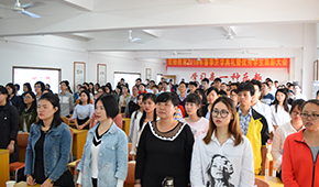成人高考开学典礼及表彰大会
