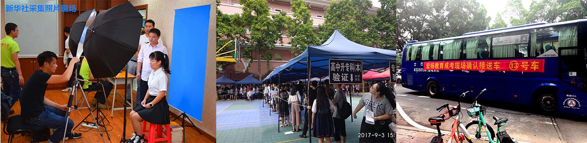 东莞市宏扬教育培训有限公司